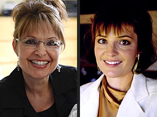 POLL: What Do You Think of Sarah Palin's Glasses?
