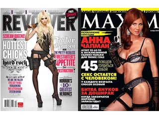 Anna Chapman Maxim Cover Hotter Than Taylor Momsen on Revolver?