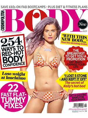 Kelly Osbourne Weight Loss, Bikini Pictures