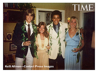 President Barack Obama's Prom Photos Released