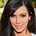 Stars' Sexiest Bikini Snaps | Kim Kardashian