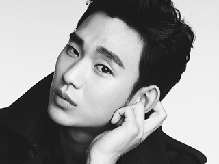 Four Things to Know About Korean Heartthrob Kim Soo Hyun