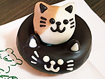 Your Cup of Coffee Needs a Cat Doughnut Right Meow