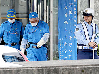 Man Accused of Killing 19 at Japanese Mental Health Facility Had Threatened, 'All Disabled Should Cease to Exist'