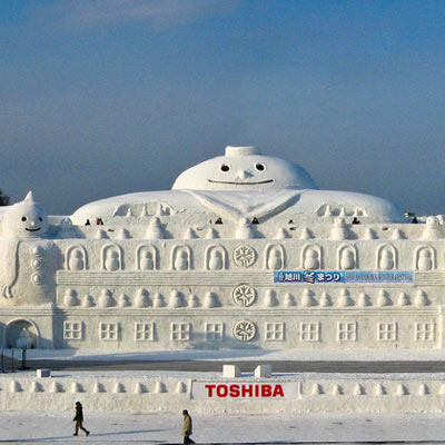 Snow castle