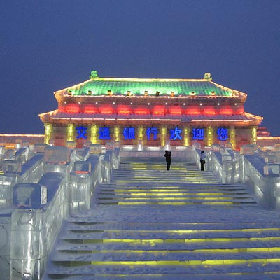 Epang palace made of ice